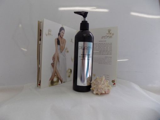 Clarifying lotion Oily skin 400ml