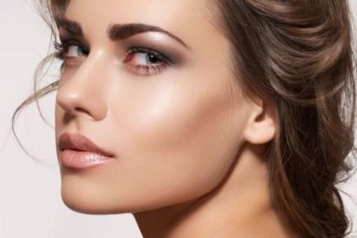 Kako se koristi hajlajter Makeup odsek Akademije Purity
