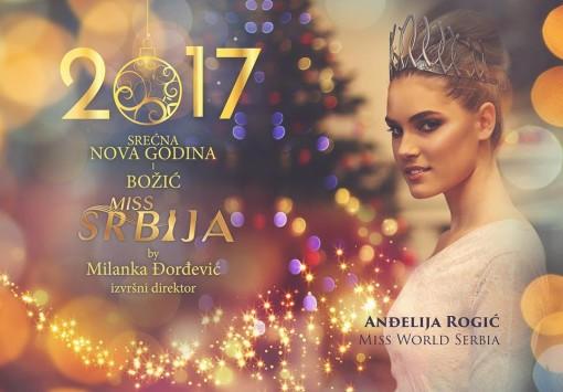 NOVOGODIŠNJA ČESTITKA – šminka i frizura za Miss Srbije